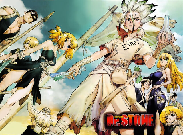 File:Dr. Stone.jpg