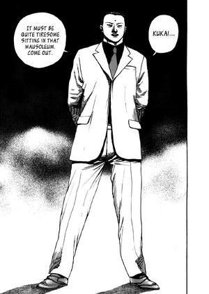 Abe no Seimei (Profile)
