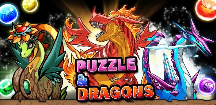 Puzzle-dragons-banner