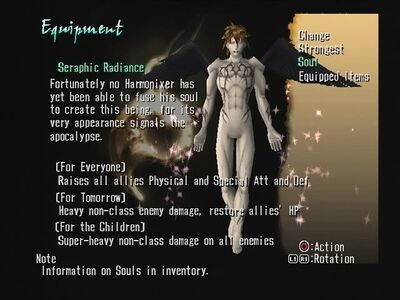 Yuri Seraphic Radiance