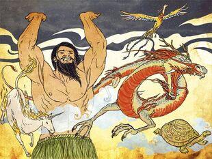 Pan Gu (Chinese Myth)