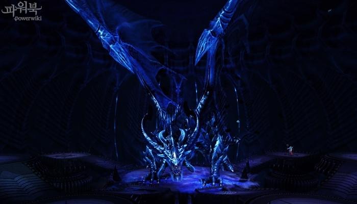 Beritra Dragon Lord