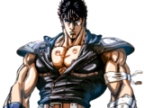 Kenshiro (Hokuto no Ken)