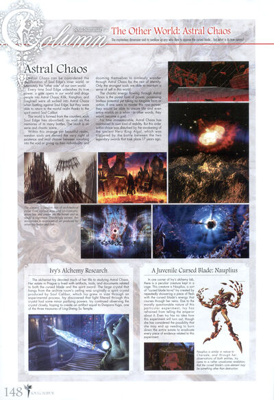 Astral chaos
