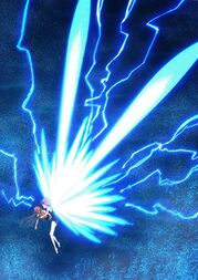 Mikoto Water Wings