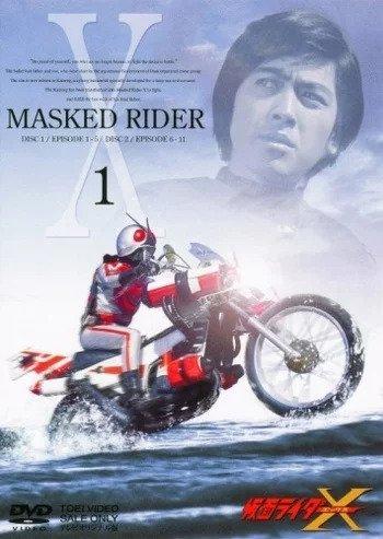 Krx dvd