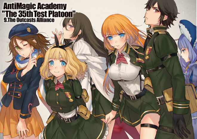 AntiMagic Academy 35th Platoon