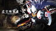 BlazBlue Chrono Phantasma OST - Susanooh II