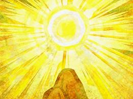 Golden Sun (Artifact)