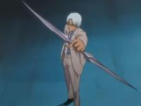 Ryuken's bow