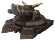Chakra Cannon