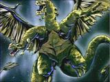 Dragon God (Project A-ko)