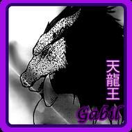 Gabil (Web Novel)
