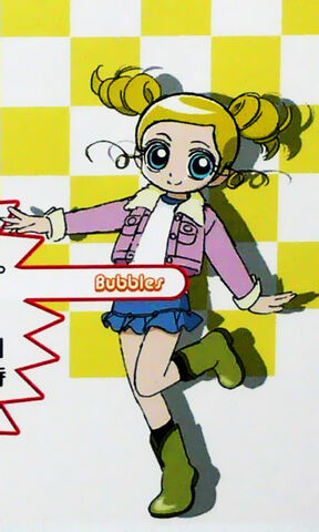 File:Bubbles second clothe.jpg
