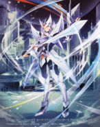 Blaster Blade (V Series)