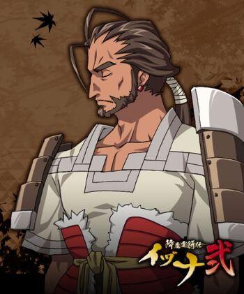 Shuuchi 1