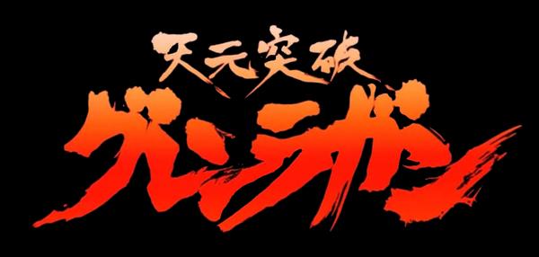TTGL Logo (Render)
