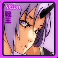 Shion (Web Novel)