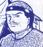 Chin Seimei