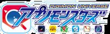 Digimon Universe - Appli Monsters logo