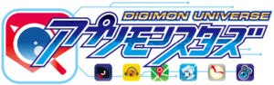 Digimon Universe - Appli Monsters logo