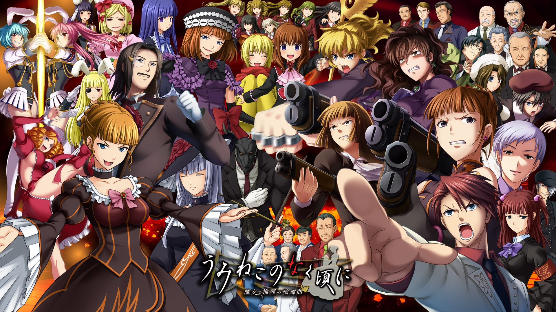 Umineko No Naku Koro Ni Vs Battles Wiki Fandom Powered By Wikia