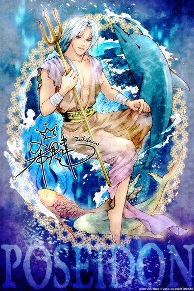 PoseidonMYth