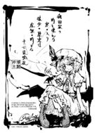 Canon remilia art