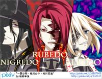 Nigredo, Rubedo, Albedo