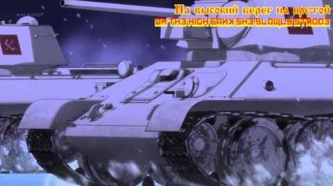 Video - Katyusha - Girls Und Panzer (Subbed) | VS Battles