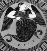 Eris (Myth)