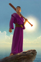 Hercules (Riordan)
