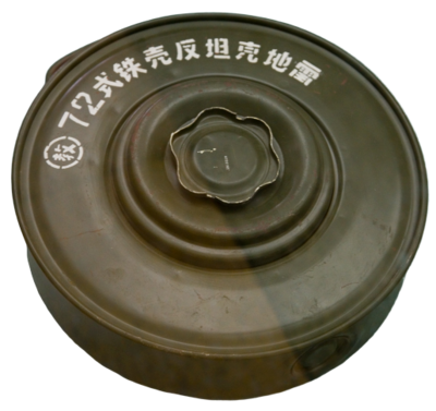 Type 2 metallic anti-tank mine-removebg-preview