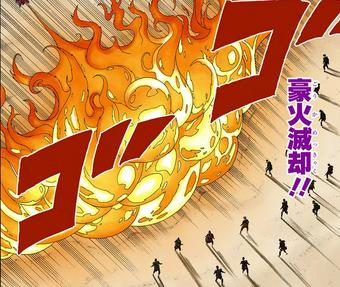 Great Fire Annihilation