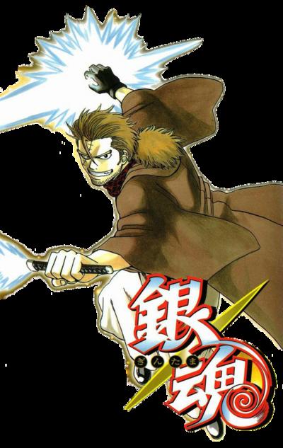 Obi Hajime