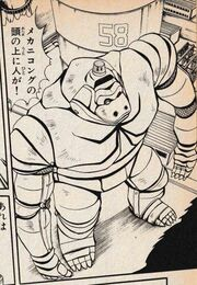 Mechani-Kong (Godzilla)