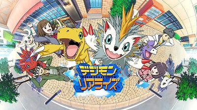 Digimon-ReArise 02-20-18 001