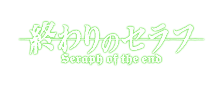 Hd owari no seraph transparent title fixed by diamondketo d8or8c4-fullview