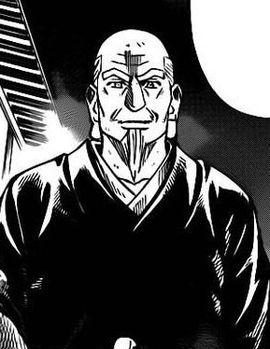 Kamedenbo Oizumi - Copia
