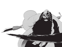 Ichimonji