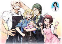 New family.....and then Seiji