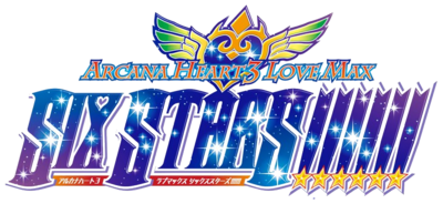Arcana Hearts 3 Love Mix Six Stars Logo
