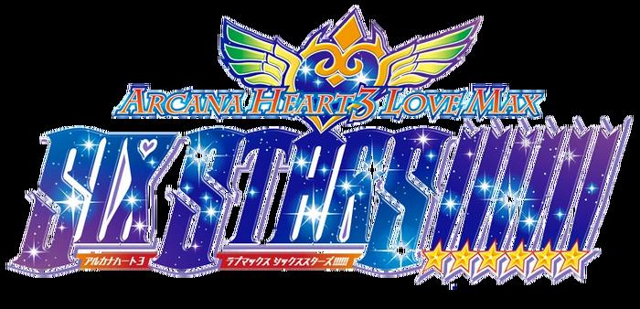 Arcana Hearts 3 Love Mix Six Stars Logo