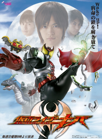 Kiva Poster