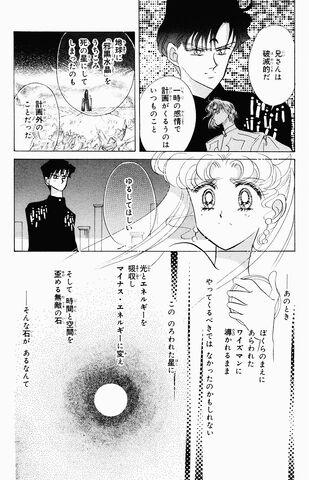 File:Sailormoon 06 072.jpg