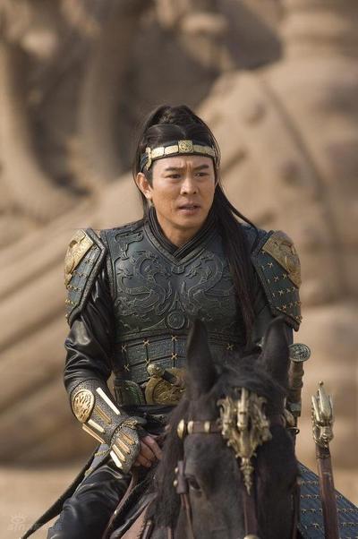 Emperor han