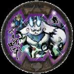 Mighty Dog (Friend Form) B Medal