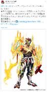 Gankoomon X Twitter Profile