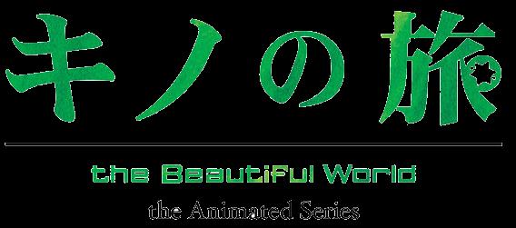 Kino no Tabi the Animated Series