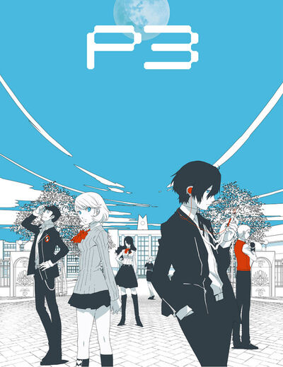 P3 The Movie poster 3 Edit